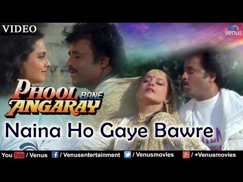 Naina Ho Gaye Bawre (Phool Bane Angaray)