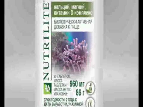 Витамин B - витамин энергии от  NUTRILITE | Amway