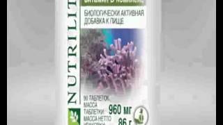 видео NUTRILITE Кальций, магний, витамин D комплекс