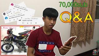 Q&A ครั้งแรกของช่อง(ถาม-ตอบ) #ครบ70000sub