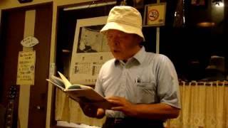 英夫さん、自作「窓から」を読む・A