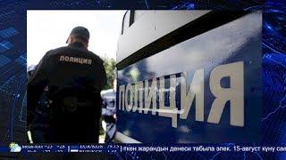 Жанылыктар 17.08.2018 | Москва облусунда 22 жаштагы кыргызстандык жаран өлтүрүлгөн