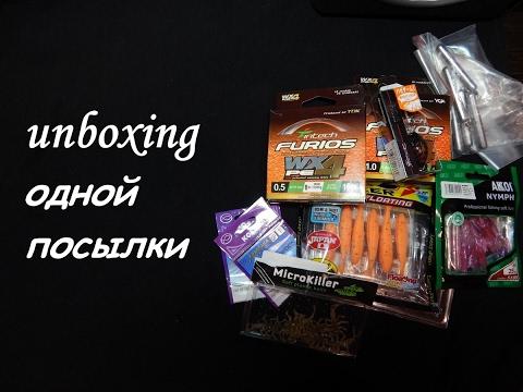 Unboxing одной посылки от Spinningline