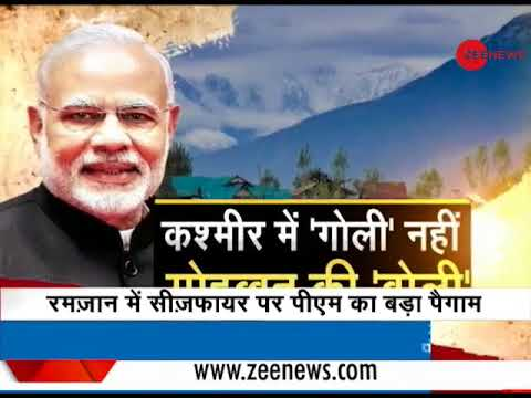 Every stone picked by misguided youths destabilises Kashmir: PM Narendra Modi