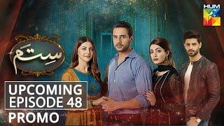 Sitam   Upcoming Episode 48   Promo   HUM TV   Drama