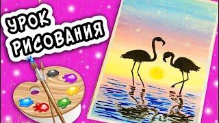 Как нарисовать Фламинго. Урок рисования для детей. Дети рисуют поэтапно