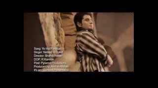 Nabeel Shaukat  - Hai Yeh Pakistan (Azme Alishan NSC 2 winning song 2011).mp4
