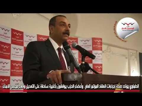 إيهاب الطماوي يؤكد صحة إجراءات انعقاد المؤتمر العام للمصريين الأحرار