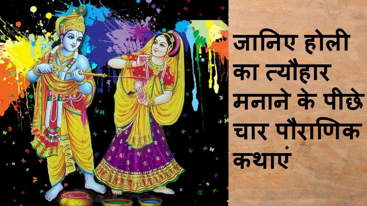 essay in hindi on mera priya neta You searched for: essay on mera priya neta narendra modi , essay on mera priya all information about narendra modi in hindi, essay.