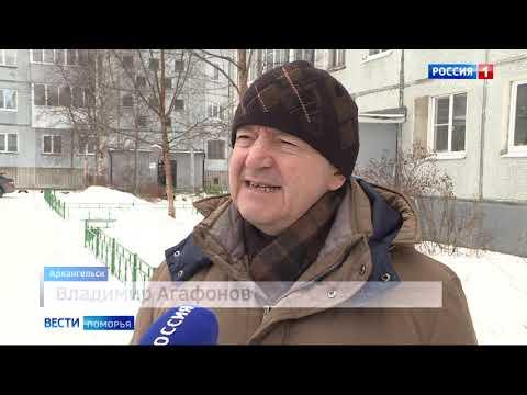 В Архангельской области лабораторно подтверждён уже 6 случай заражения коронавирусной инфекцией