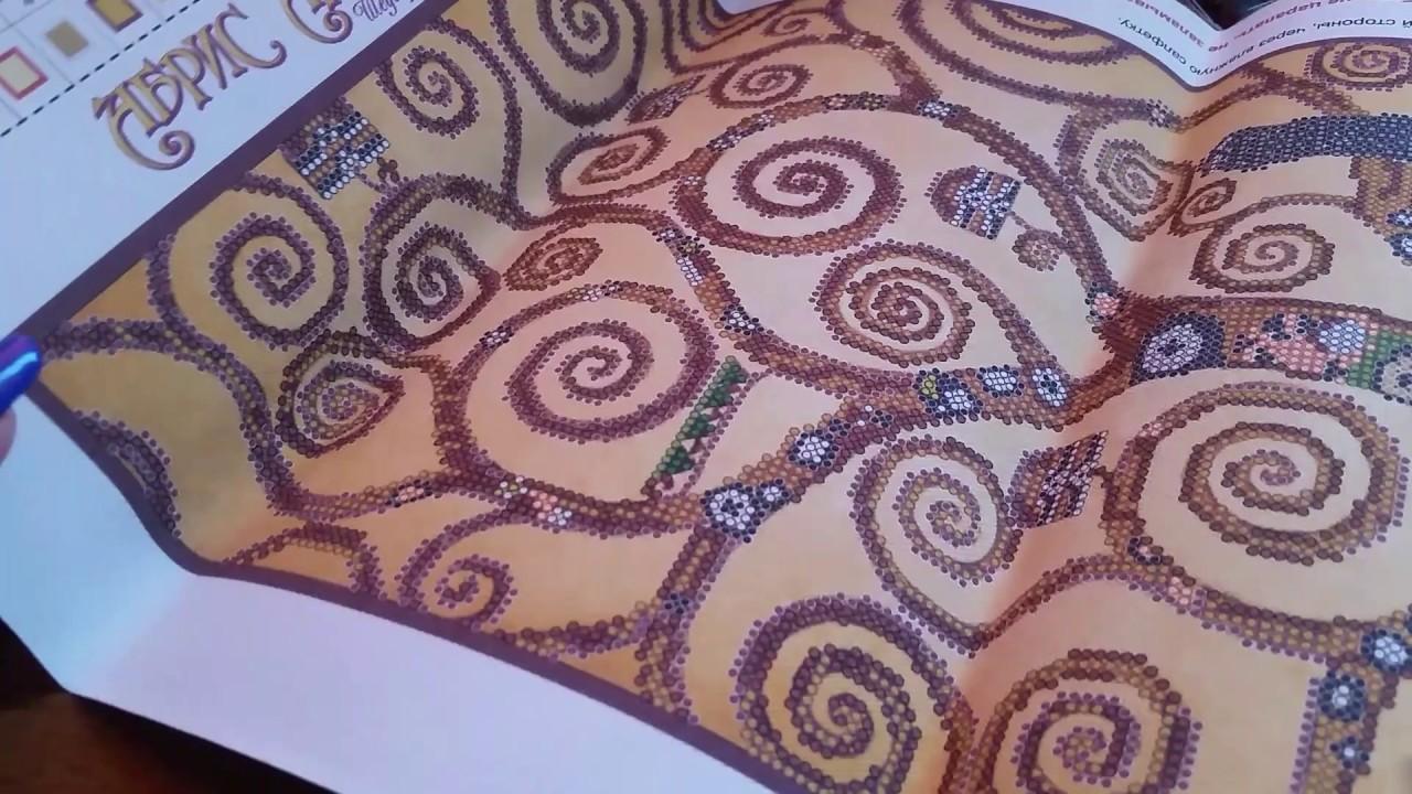 Древо климта вышивка