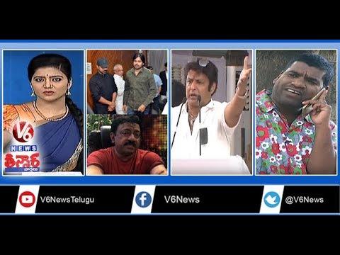 Pawan Kalyan Vs RGV | Balakrishna Comments On Modi | Voter Card Wedding Invitation | Teenmaar News