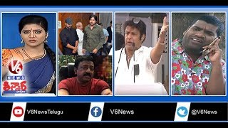 Pawan Kalyan Vs RGV | Balakrishna Comments On Modi | Voter Card Wedding Invitation | Teenmaar News