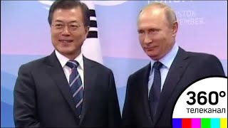 Третий Восточный экономический форум начал работу во Владивостоке