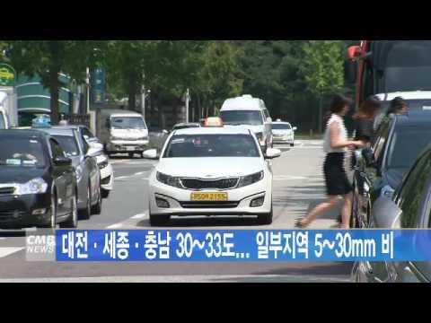 [대전뉴스] 대전·세종·충남 30~33도... 일부지역 5~30mm 비