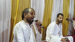 bhajan sandhya