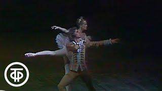 Белет 'Спящая красавица' в постановке Мариинского театра (1976)