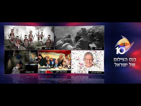 כנס הצילום של ישראל 2015