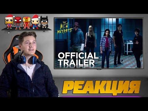 Реакция на трейлер #2 ➤ Новые мутанты / The New Mutants trailer reaction