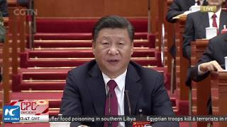 LIVE: 19th CPC National Congress closing session
