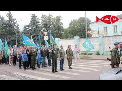 День «Войск Дяди Васи» в Рыбинске