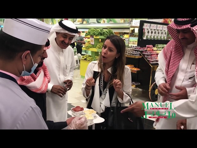 Manuel Market - Jeddah Italian Food Week 2018