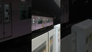 京王9000系 サンリオラッピング車 九段下駅発車