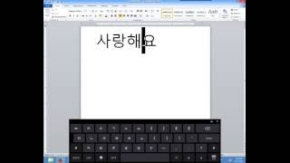 Hướng dẫn cài đặt và gõ tiếng Hàn trên Win8