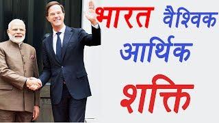 PM Modi and Dutch PM Mark Rutte issue press statement at Catshuis | वनइंडिया हिंदी