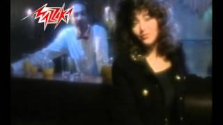 Bashtaalak Saat - Samira Said بشتقلك ساعات - سميرة سعيد