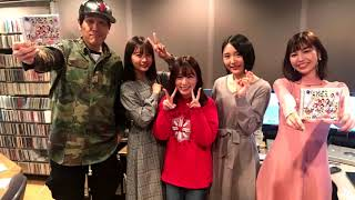 2019年2月27日放送 SUPER☆GiRLS 渡邉幸愛・石丸千賀・坂林佳奈ゲスト出...