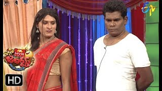 Chammak Chandra Performance | Extra Jabardasth | 5th January 2018  | ETV Telugu