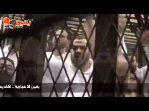 Former Top US Islamic cleric Salah Soltan chants with companions as they enter Egyptian court