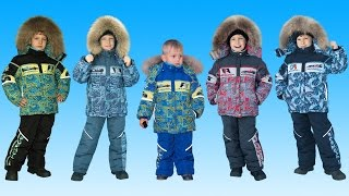 Зимние костюмы для мальчиков(Интернет магазин