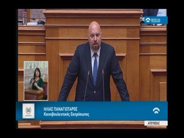 Αποτέλεσμα εικόνας για Η. Παναγιώταρος: Τσίπρα-Μητσοτάκη-Γεννηματά είστε το ίδιο συνυπεύθυνοι για την δυστυχία των Ελλήνων! ΒΙΝΤΕΟ