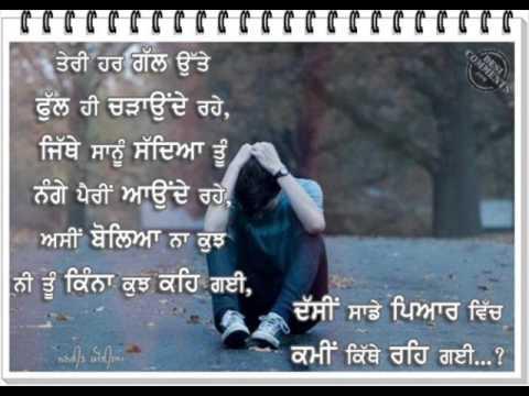 Love Story Harman Gill  Edit By A.S.RAI