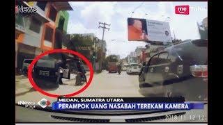 Perampok Uang Nasabah Rp260 Juta Terekam Kamera Mobil - iNews Pagi 15/12