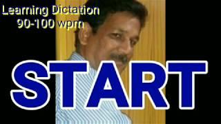 Dictation 80wpm - ITI