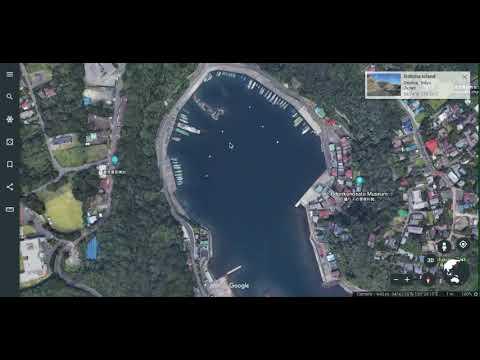 Shipwreck on google earth | Oshima Island, Oshima, Tokyo Japan