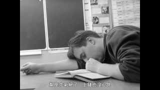 Eason Chan 陳奕迅 --- 陀飛輪 (考試版) MV