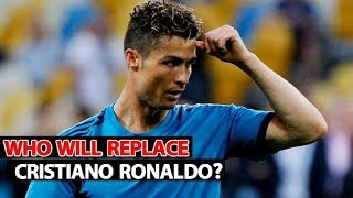 5 Strikers Who Could Replace Ronaldo At Real Madrid | Sports Tak