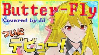 【Vtuber】Butter-Fly / デジモンアドベンチャーOP (Covered by JJ)