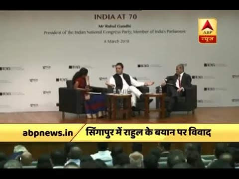 Controversy erupts over Rahul Gandhi's Singapore video
