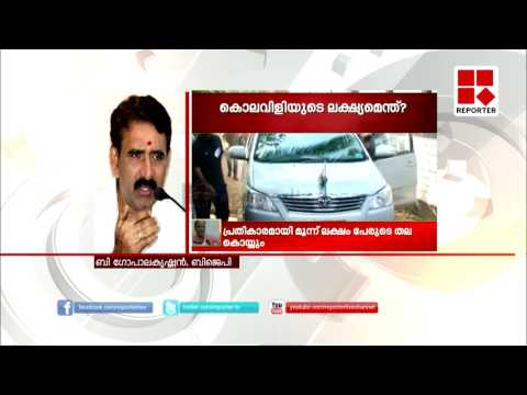 RSS'S DEATH THREAT TO KERALA CM PINARAYI VIJAYAN-  EDITORS HOUR 02-03-2017│Reporter Live