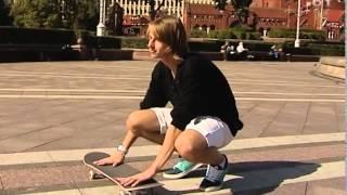 CTV.BY: Уроки для начинающих скейтеров: Трюк Varial heelflip от Максима Левданского