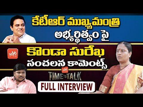 TRS MLA Konda Surekha Exclusive Interview | Telangana Politics - CM KCR | YOYO TIME TO TALK