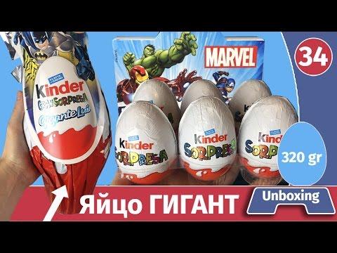Супергерои Марвел и...