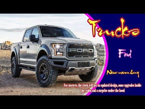 2020 ford trucks   2020 ford trucks special edition   new ford trucks 2020   new cars buy