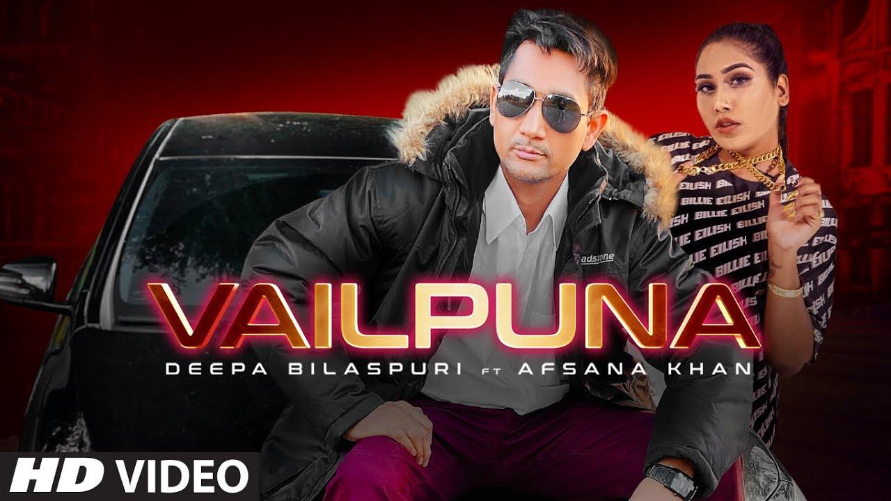 Vailpuna (Full Song) Deepa Bilaspuri, Afsana Khan | Jinxy | Vatan Deep | Latest Punjabi Songs 2021