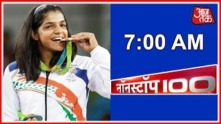 Nonstop 100: Woman Wrestler Sakshi Malik Wins Bronze Medal In Rio Olympics